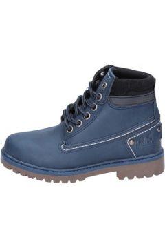 Boots enfant Everlast bottines cuir synthétique(115532272)