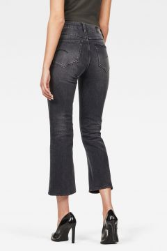 Codam High Kick Flare 7/8 Jeans(114599866)