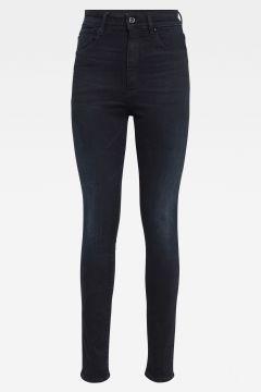 Kafey Ultra High Skinny Jeans(116923482)