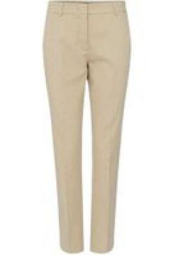 Max Mara Weekend Ezio fitted long trousers - Beige(110457777)