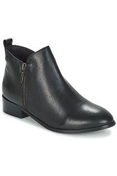 Boots Hush puppies JAMY(115401262)