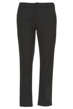 Pantalon Maison Scotch ZERATRE(88530557)