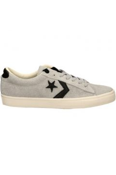 Chaussures All Star PRO LEATHER VULC OX(101647379)