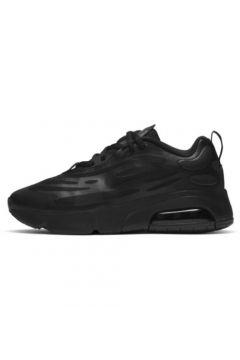 Nike Air Max Exosense Genç Çocuk Ayakkabısı(122104320)