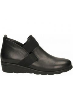 Boots Wave NAPPA(101749190)