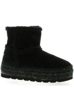 Bottes neige Vidorreta Videtta Boots cuir velours(127909890)