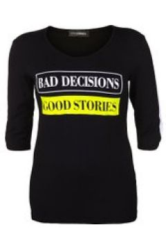 Shirt GOOD STORIES Doris Streich neongelb(111504421)