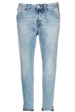 Jeans Fornarina MARIA(98746729)
