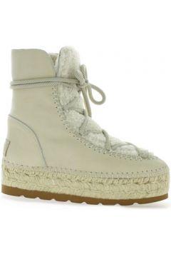 Bottes neige Vidorreta Videtta Boots cuir(127907793)