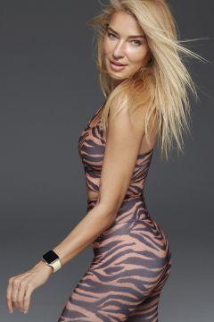 Biondina Tigress Yüksek Bel Tayt(125171394)