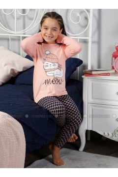 Salmon - Crew neck - Multi - Kids Pijamas - Elitol(100973782)