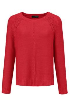 Rundhals-Pullover Looxent rot(110575484)
