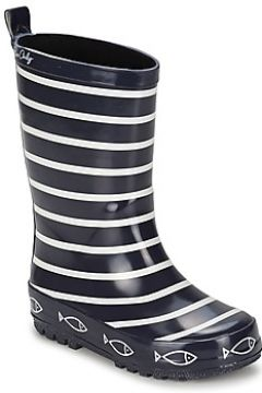 Bottes enfant Be Only TIMOUSS(115573545)