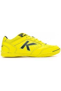 Chaussures de foot Kelme Precision Elite 2.0(115586541)