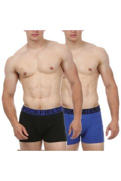 Boxers Ruckfield Lot de 2 Boxers Rugby(115441540)