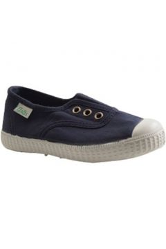 Chaussures Aster IGGY(115426404)