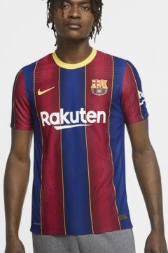 FC Barcelona 2020/21 Vapor Matchİç Saha Erkek Futbol Forması(118215207)