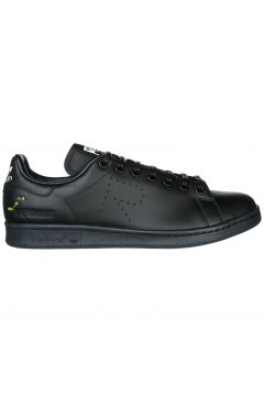 Men's shoes leather trainers sneakers stan smith(118072874)