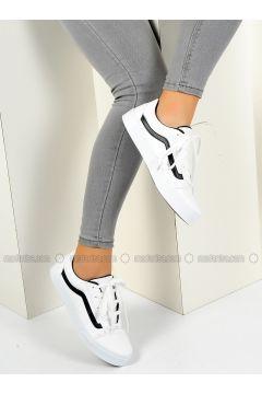 White - Sport - Sports Shoes - Pembe Potin(110336896)