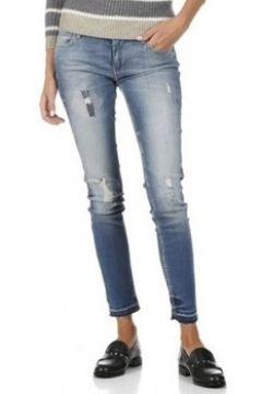 Jeans skinny Reiko NELLY DENIM M-05(115438377)