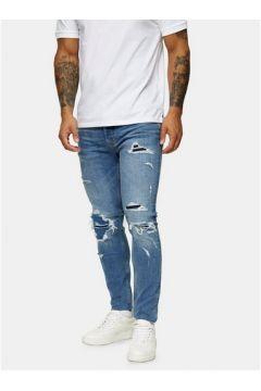 BLAUStretch Skinny Jeans mit Einrissen und Flickdesign, BLAU(112299010)