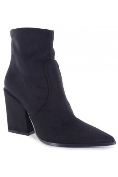 Bottines Kendall Kylie Bottines(115465426)