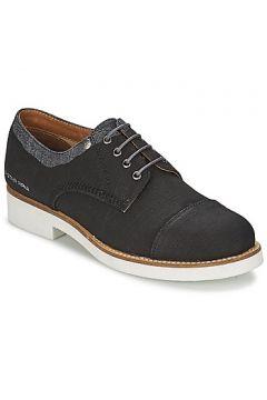 Chaussures G-Star Raw ETON(115479116)