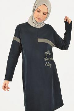 Sweat-shirt PLİSTRE Bleu Marine(119070457)