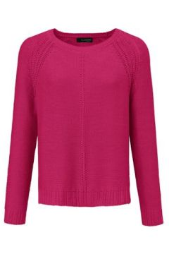 Rundhals-Pullover Looxent pink(110575593)