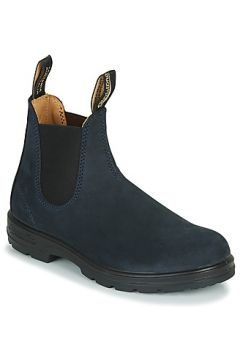 Boots Blundstone CLASSIC CHELSEA BOOTS 1940(127894940)