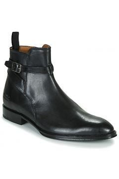 Boots Melvin Hamilton KANE(127930980)