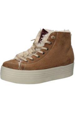 Baskets 2 Stars sneakers marron daim fourrure AE615(115399528)
