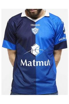 T-shirt Kappa Maillot rugby Castres Olympiqu(115427100)