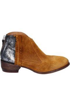 Boots Moma bottines jaune daim argent cuir BT10(115442716)