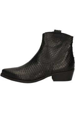 Boots Cube 900(88621301)