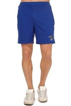 Short Activ Short Jersey(115615459)