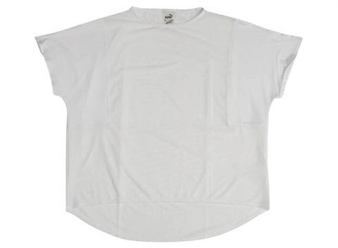 Puma Explosive Top Beyaz Kadın T-Shirt - FLO Ayakkabı(66793051)