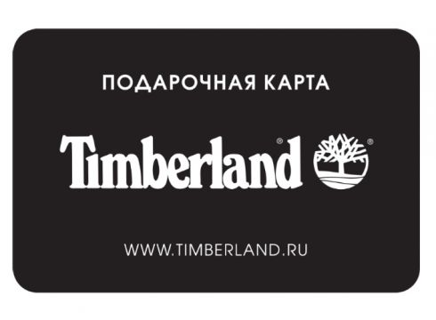 Сертификаты Timberland(98842281)