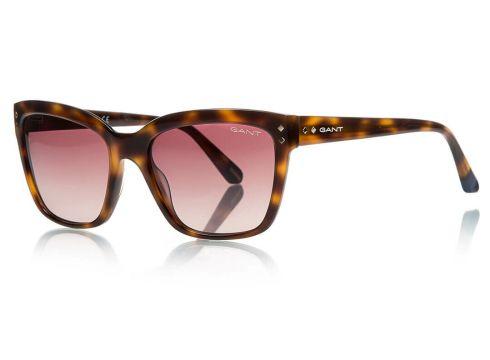Gant 578356 Kahverengi Kadın Güneş Gözlüğü - FLO Ayakkabı(82723014)